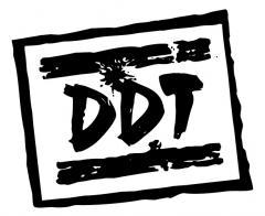 Альбомы ДДТ
